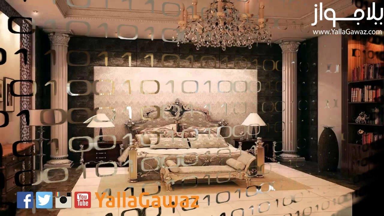 اجمل 10 غرف نوم فى العالم       YouTube