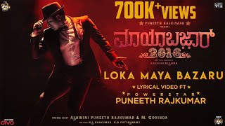 Maya Bazar 2016 - Loka Maya Bazaru ft. Puneeth Rajkumar | S. P. Balasubrahmanyam | Midhun Mukundan