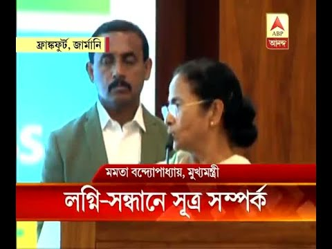 Frankfurt: CM Mamata urges for investment in Bengal during meet with industrialists