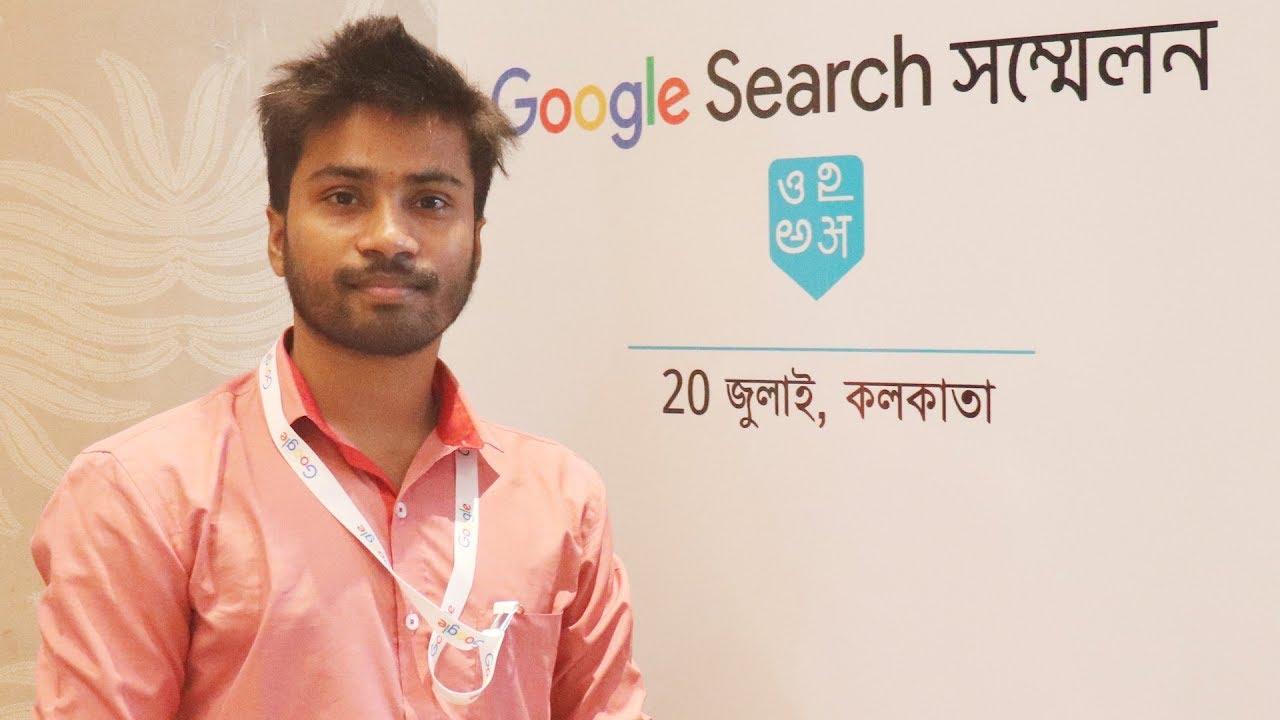 Google Search Conference Kolkata 2018