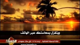 رسالة إلى فتيات الإسلام .. قناة الجميلة