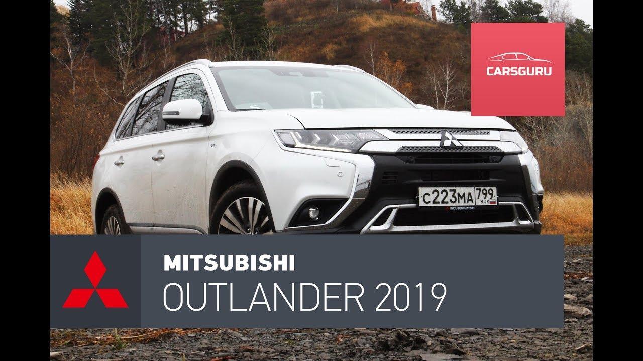 Mitsubishi Outlander 2019. Изменения есть.