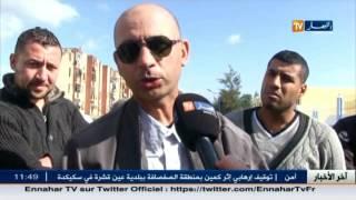 أخبار الجزائر العميقة في الموجز المحلي ليوم 06 فيفري 2016