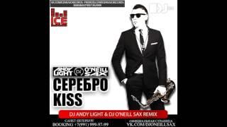 Cerebro - Kiss (Dj Andy Light & Dj O'Neill Sax Radio Remix)