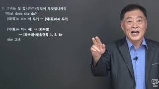 [말로쓰는톡톡외국어] 기초 영어 배우기 강의 추천!