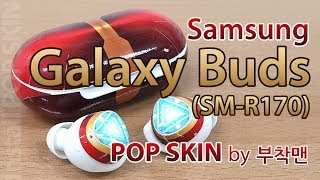 Samsung Galaxy Buds (SM-R170) POP SKIN by 부착맨