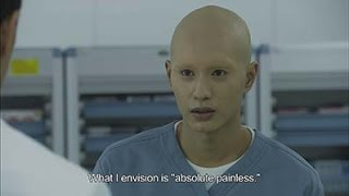 Painless ‐The Eyes for Signs‐ Trailer 【Fuji TV Official】
