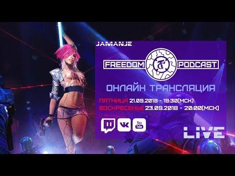 jamanje - FREEDOM PODCAST LIVE [ WORLD TECHNO ]
