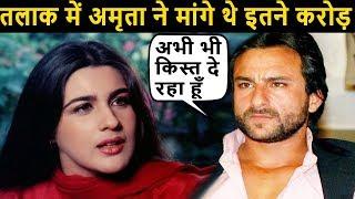 Saif Ali Khan-Amrita Singh Lovestory, Divorce, Lifestyle, House