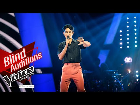 Blind Auditions - วันที่ 17 Sep 2019