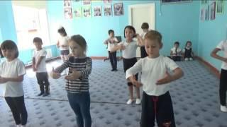 Школа ''СЕНІМ. ''Урок хореографии в 1 Б классе
