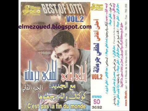 2011 TÉLÉCHARGER LOTFI JORMANA MP3