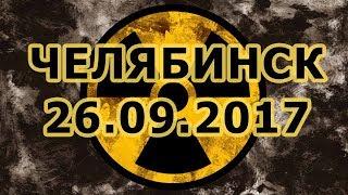 видео Челябинск | Конкурсный кредитор обанкротившегося банка «Монетный дом» требует справедливости - БезФормата.Ru - Новости