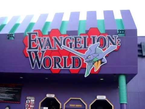 Evangelion World en Parque de Diversiones FujiQ Japon