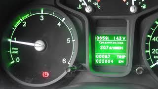 Газель бизнес - скрежет стартера (двигатель EVOTECH 2.7)
