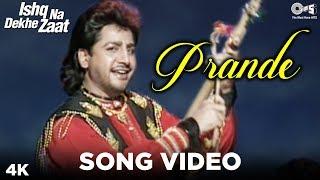 Prande Song Video - Ishq Na Dekhe Zaat   Gurdas Maan   Shyam-Surender   Punjabi Hits