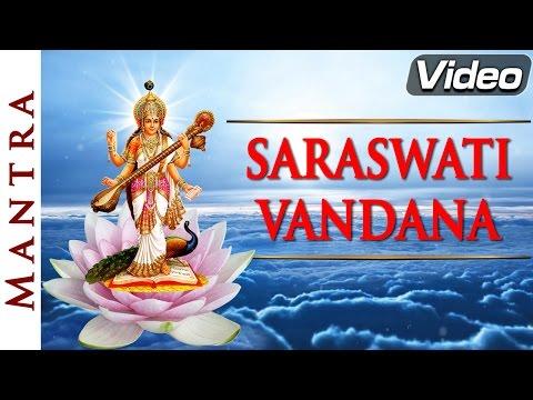 Saraswati Vandana Mantra | Ya Kundendu Tushar Har Dhavala | Bhakti Songs
