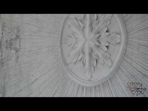 Видео Ремонт м 30