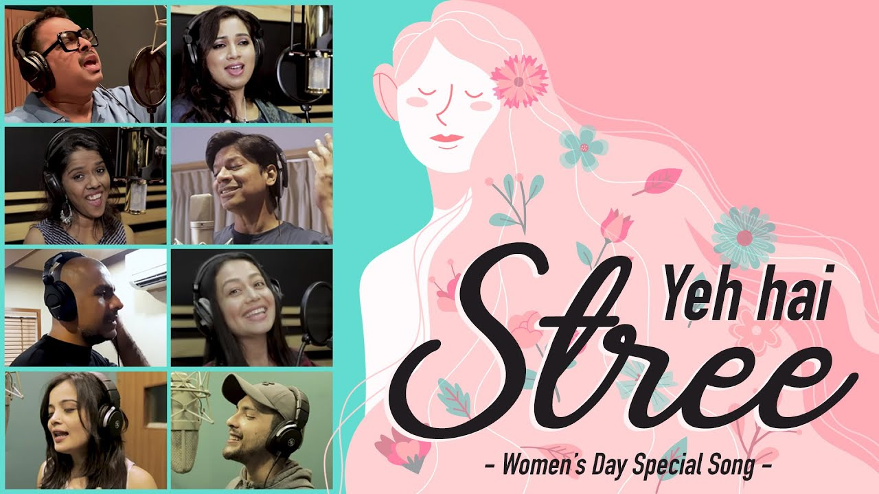 Sunday is International Women's Day