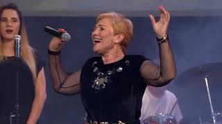 Мая Нешкова - Само с любов... (2017) HD