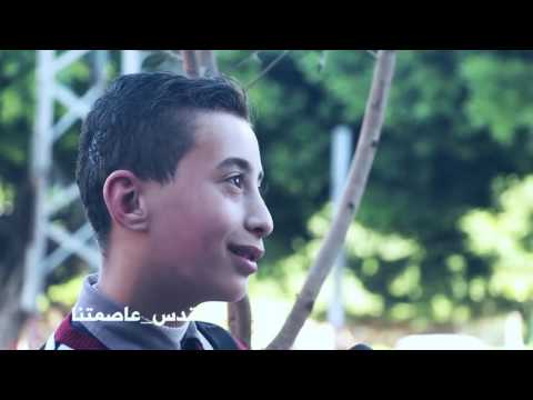 What Is The Capital Of Israel? (Gaza Children) Social Experiment