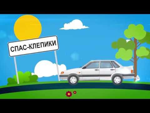 #Едемпорязаньщине - Болонь, Спас-Клепики, Оськино, Тума 2018