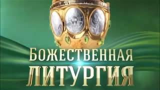 видео Великое освящение нашего храма