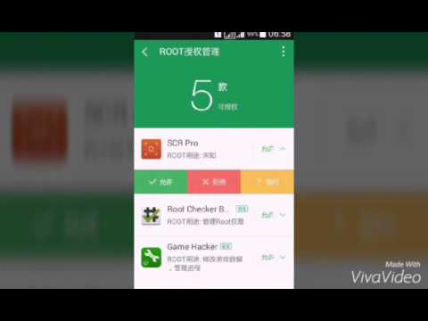 Root 4.4.4 (by Ter'5678'