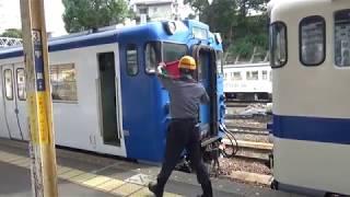 JR九州 香椎線 キハ47形 4両編成 到着~切り離し作業 香椎駅 2018年10月7日