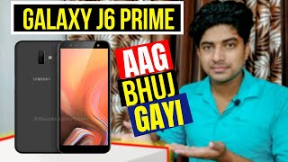 SAMSUNG Galaxy J6 PRIME/PLUS Specification In Hindi | Utna Dam Nhi Hai..!! Techno Rohit |