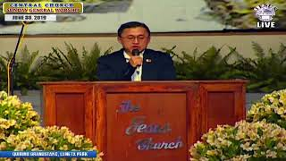 Please Watch!!! JMCIM Central Live Streaming of SUNDAY GENERAL WORSHIP | JUNE 30, 2019.