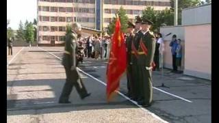 ВЧ 03473 Прощание с боевым знаменем полка.avi