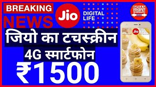 Video 🔥Jio is Ready to Launch a Cheapest 4G Smartphone | Jio 4G Smartphone download MP3, 3GP, MP4, WEBM, AVI, FLV Desember 2017