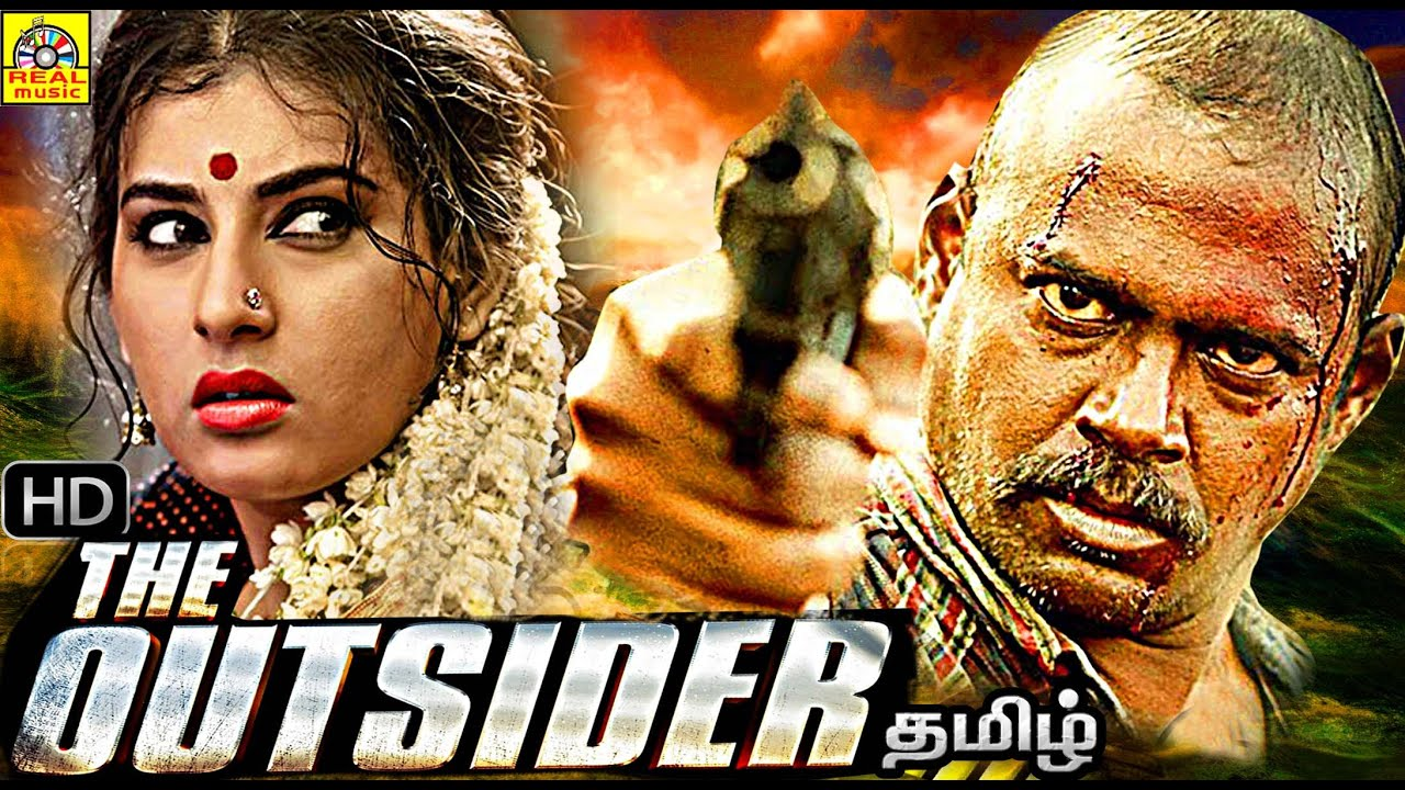 Download Tamil Mega Hit Movie OUT SIDER HD Video | Tamil Super Hit Film New Release 2015