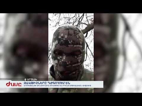Արցախի զավթված տարածքներում հայտնված ադրբեջանցի զինվորները բողոքում են իրենց սոցիալական վիճակից