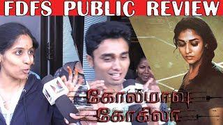 Kolamaavu Kokila – CoCo FDFS Public Review   Nayantara   Yogi Babu   Motta Rajendran