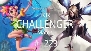 Korea Challenger Match #223/LO…