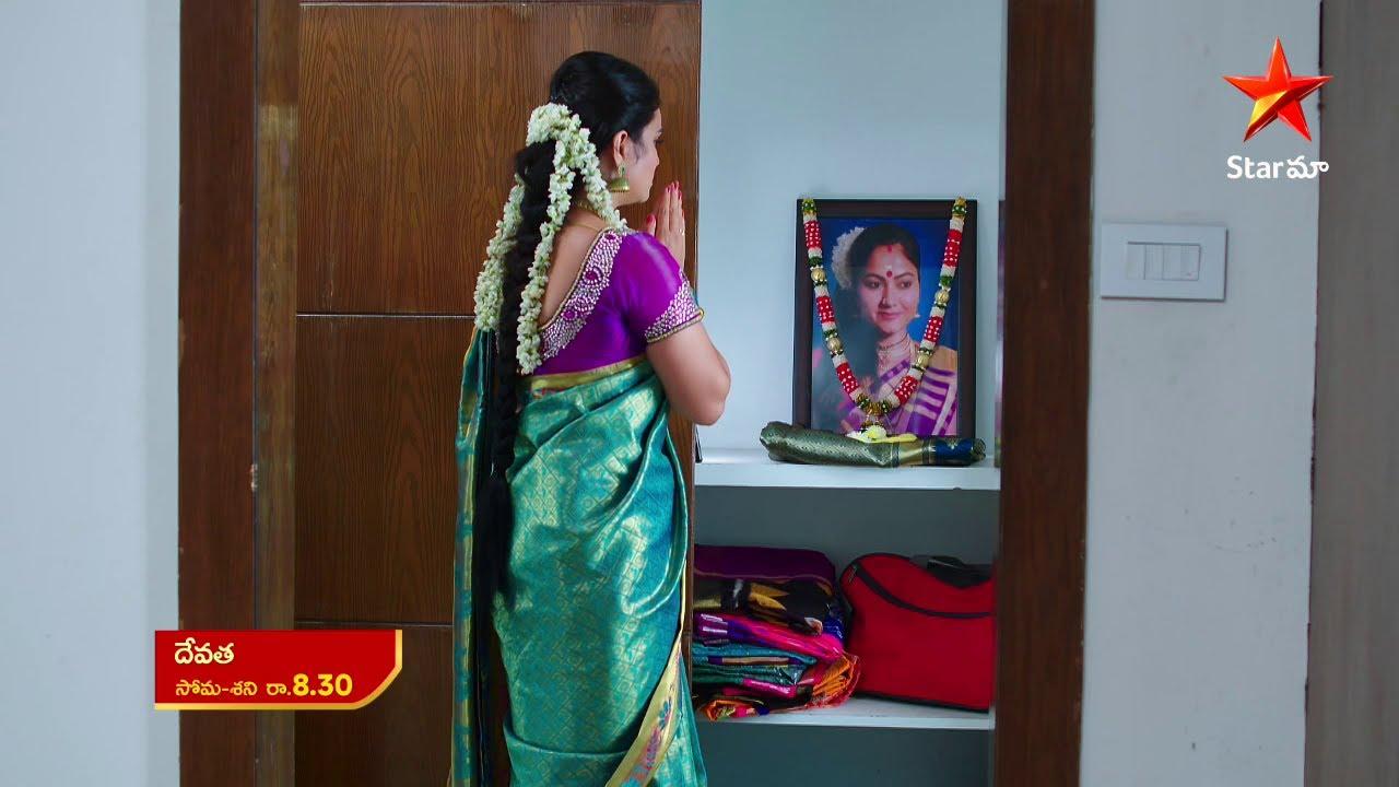 రుక్మిణి గురించి నిజం తెలుస్తుందా? #Devatha today at 8:30 PM on #StarMaa