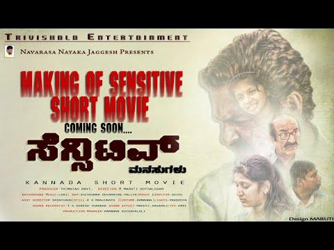 MAKING Of  KANNADA SHORT MOVIE ' SENSITIVE ' (Ganesh , Shreya, Gayathri , Govinda Raj, Prabhukumar)