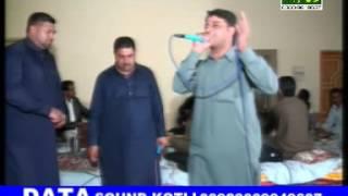 Raja Nadeem Nazir & Ch Mukhtar Pahari Mahiya (Part 1)