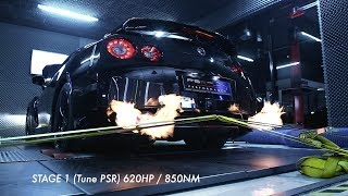 Reprogrammation Nissan Gtr R35 3,8 v6 CRACHE DES FLAMMES !