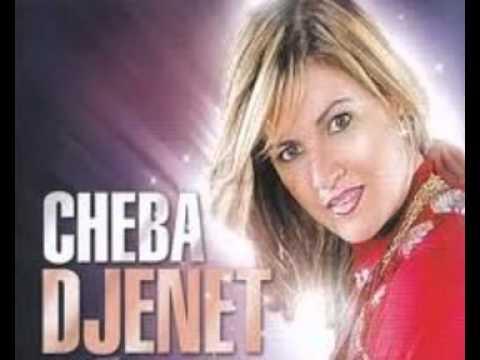 cheba djenet ya chirat 2012 mp3