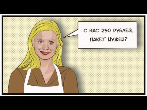 Заусенец комикс