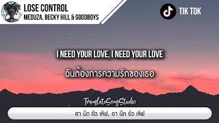 แปลเพลง Lose Control - Meduza, Becky Hill & GOODBOYS