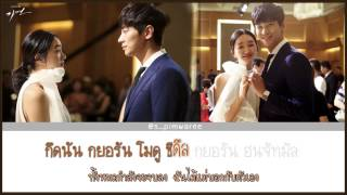 Video [Karaoke Thaisub] LYn - Just One Day (Mask OST Part.1) download MP3, 3GP, MP4, WEBM, AVI, FLV April 2018