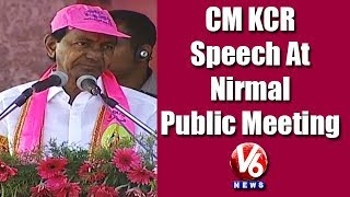 KCR Speech At Makthal Meeting