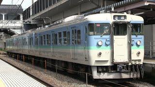 JR信越本線 今井駅 115系「長野色」