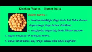 Today's Recipe -  Kitchen Waves - Butter Balls