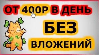 Заработок в интернете - Taxi money начни зарабатывать уже сегодня!