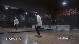 Download Video EXO-CBX  【Blooming Day】舞蹈分解教学 Dance tutorial MP3 3GP MP4